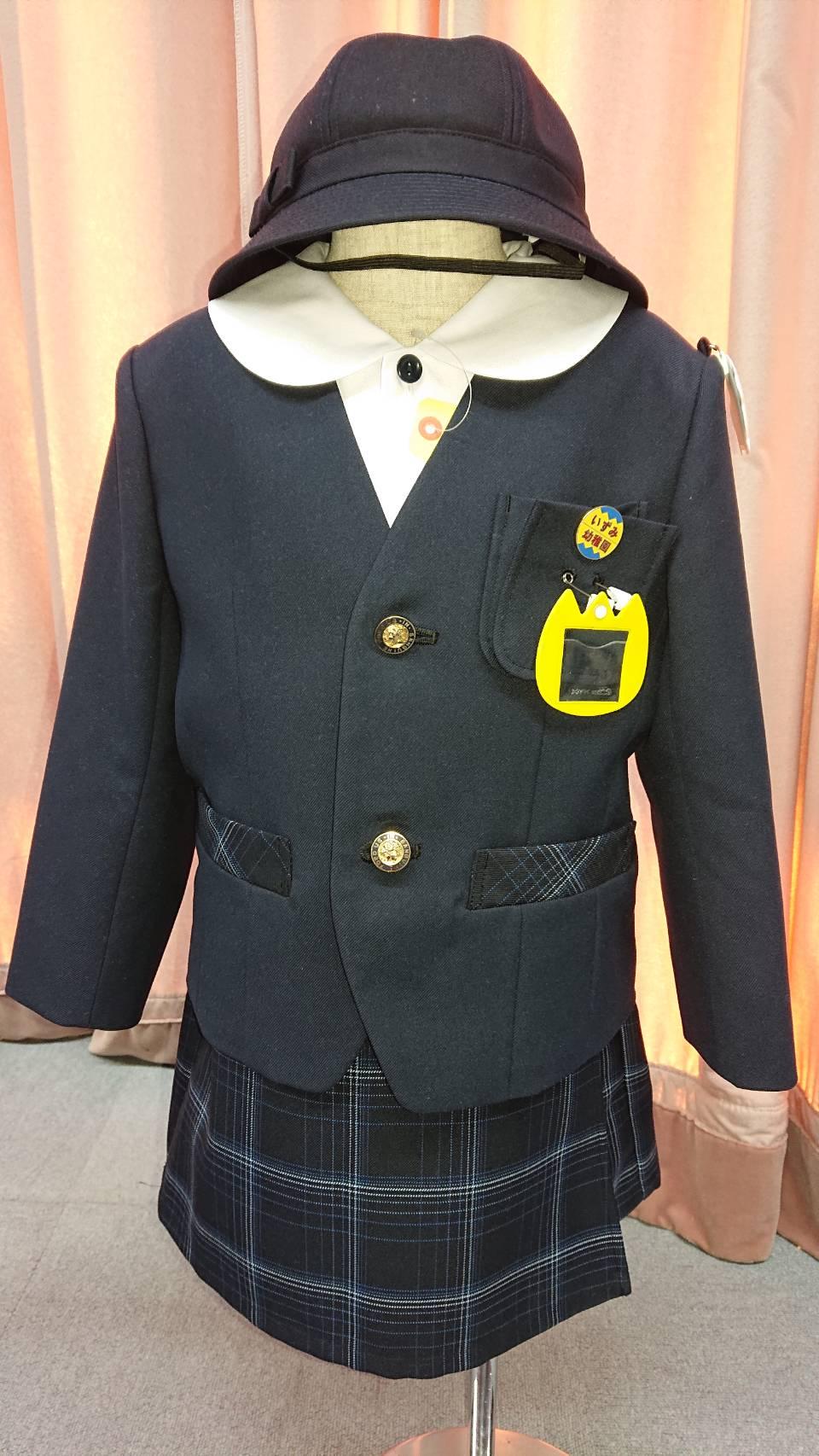 http://www.fukuokaizumi.com/2019/11/05/16943.jpg